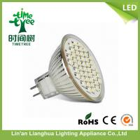 120 Degree Beam GU5.3 powerful LED Spotlight Bulb 240v For Garden Manufactures