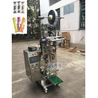 China Full Automatic Instant Coffee Packaging Machine 30-60 Sachets/Min Easy Operation on sale
