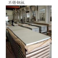 420J1 410 316L 304L Hot Rolled Stainless Steel Plate No.3, Mirror Finish For Metallurgy Manufactures