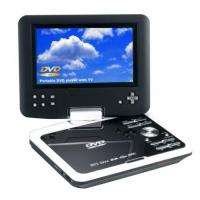 China Portable DVD Player on sale