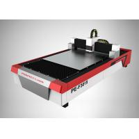 0.05mm Positioning Accuracy Steel Sheet Cutting Machine 700w Metal Handicrafts Applied Manufactures