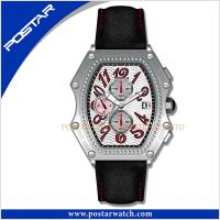China PSD-2242G luxury automatic watch  genuine leather band digital watch  for men on sale