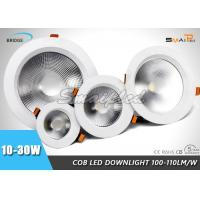 China Shopping Centrer 8 Inch Recessed LED Downlights 30W / LED Commercial Downlight on sale