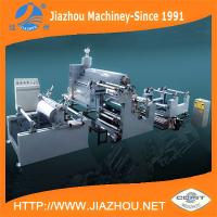 PLC Programmable Control Single Screw Extruder PE Coating Machine Paper Cup Paper Plate Manufactures