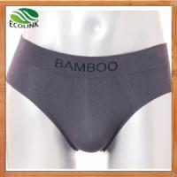 Chinese Wholesale Bamboo Fiber Underwear with Bamboo + spandex Manufactures