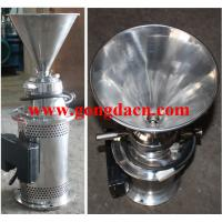 China low price peanut butter colloid mill machine on sale