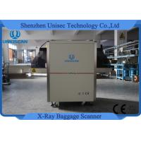 Buy cheap 560*360 mm Tunnel Size Security X Ray Baggage Scanner with 40mm Steel Penetration from wholesalers