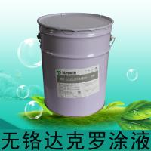 Water Solution Zinc Phosphate Coating / Zinc Aluminium Flake Coating paint and chrome free spraying fot hardware Manufactures
