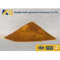 Quality Healthy Corn Protein Powder / Poultry Feed Additive No Sand And Gravel Impurities for sale