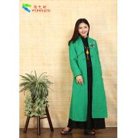 Chinese Traditional Costume Female Hanfu Long Embroidered Coat Concise And Easy Manufactures