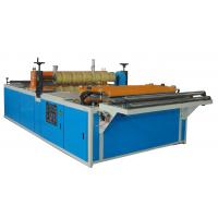 Buy cheap Corrugated Plastic Sheet Plastic Extrusion Machine with Round / Trapezoidal from wholesalers