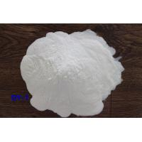 White Powder Vinyl Resin DY - 1 Equivalent to WACKER H15/42 Used For PVC Inks Manufactures
