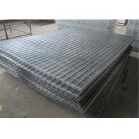 China 358 Wire Mesh Fence 3 x 0.5 x 8 on sale