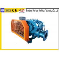 Shrimp Aquaculture Aquaculture Air Blower For Air Diffuser And Paddle Wheel Aerator Manufactures