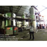 DIR  black used engine oil recycling machine Manufactures