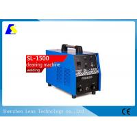 SL-1500 High Stainless Steel Weld Cleaning Machines TIG Welding Polishing Device Manufactures