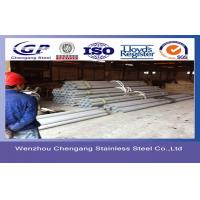 China Hot Rolled ASTM 304 Stainless Steel Pipe For Boiler , GBT 13296-91 , Bevelled / Plain on sale
