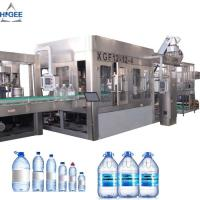 China 1 Gallon Automatic Water Filling Machine 12 Filling Head 4 Capping Head on sale