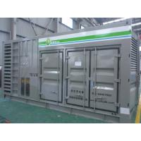 Insulated 1500Nm3 CNG Refueling System , Car Natural Gas Compressor Manufactures