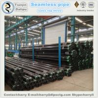 """API 5CT 13Cr P110 4-1/2""""Seamless Steel Ape Tube Oil Casing Pipe Manufactures"""