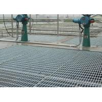 Quality Twisted Bar Stainless Steel Floor Grating , ISO9001 Industrial Floor Grates for sale