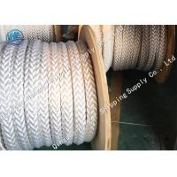 China Nylon Pp Polyester Marine Mooring Rope Marine Dock Lines For Fishing Boat on sale