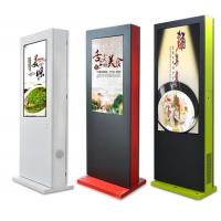 China Uhd Digital Signage Waterproof Advertising Lcd Display 65'' With Remote Control on sale