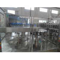 China Customizable 12.08Kw Juice Filling Machine SS316 20000BPH For 0.5L PET Bottle on sale