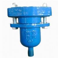 Signal Small Orifice Automatic Air Control Valve with 1.0, 1.6 and 2.5MPa Pressure Manufactures