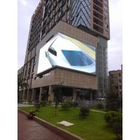 P10 Outdoor Advertising LED Display 1920Hz Right Angle Screen DIP3.8 V/40A Supply Manufactures