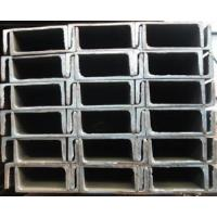 China Prime Hot Rolled Channel Steel on sale
