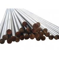 China 7000 Series 7075 Aluminum Alloy Bar T3~T8 Temper High Corrosion Resistance on sale