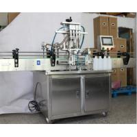 Stainless Steel Automatic Liquid Filling Machine , 500W Edible Oil Filling Machine Manufactures