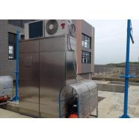 Flexible Modular Design UV Sterilization Unit Excellent Light Transmittance Manufactures