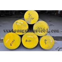 H13 steel wholesale H13 round steel bar stock Manufactures