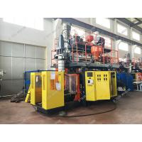 China Water Tank Fully Automatic Blow Moulding Machine 120L Jerrycan Extrusion on sale