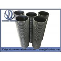 0.08mm Filtering Gap Flow Inside Out Wedge Wire Screen Cylinders Manufactures