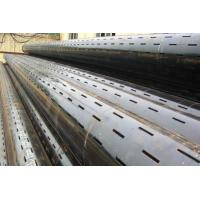 Buy cheap Bidge Slot Screen pipe,substitute product,drilling industry,compression,Sand from wholesalers
