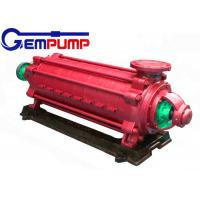 China GC series multistage boiler feed water pump 2.5 - Inlet diameter on sale
