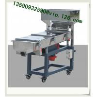 China Plastic Vibratory Shaker with Reasonable Price on sale