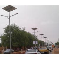 Solar Panel Charge Battery led solar street light price list manufacturers Manufactures