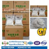 China aperboard paper box Urea Formaldehyde resin ,Polymer Powders on sale