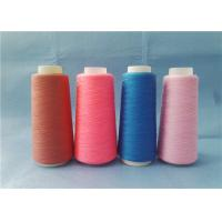 Buy cheap Color - Fastness 40s/2 100% Polyester Cone Dyed Polyester Yarn For Sewing Thread from wholesalers