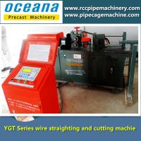 Hot sale Automatic Steel Straightening and cutting machine Manufactures