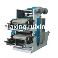 Automatic Dual Color Flexo Non Woven Printing Machine High Precision Manufactures