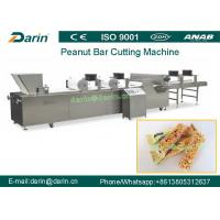 Popped Rice Cake Making Machine / cereal puffing machine for millet , wheat Manufactures