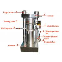 Great Pressure Hydraulic Oil Press Machine High Oil Yield For Sesame Oil Manufactures