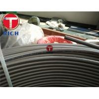 China Round Seamless Coil Stainless Steel Tube Heat Exchanger 304 316 High Performance on sale