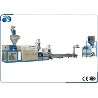 China Double Stage Plastic Recycling Line Pelletizing Equipment For PP PE PS Scraps 100~500kg/h on sale