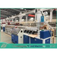 China 20mm Width Plastic Profile Production Line For Producing PS / PP / PE on sale